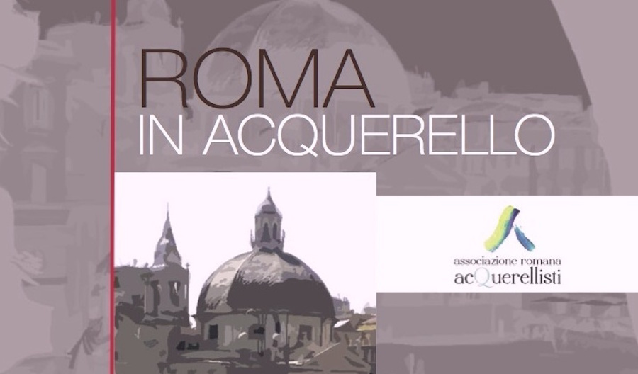 Roma in acquerello