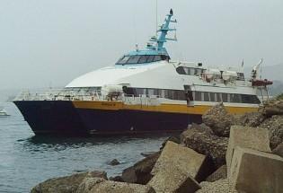 """""""Federica M"""" rientrato in porto a Messina"""