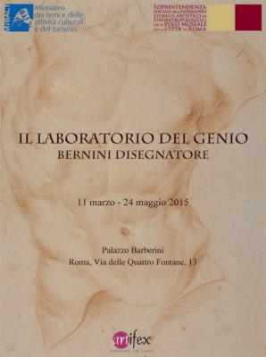 Il laboratorio del Genio: Bernini disegnatore in mostra fino al 24 maggio alla Galleria Nazionale di Arte Antica