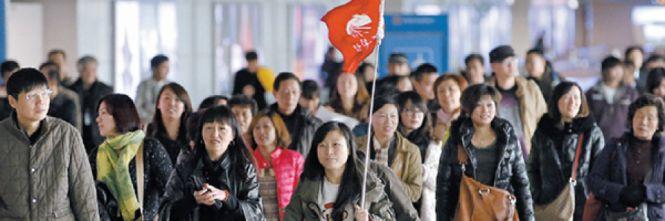 La Cina è vi.. Cina: l'incontro della Federalberghi a Taormina sabato 5 marzo