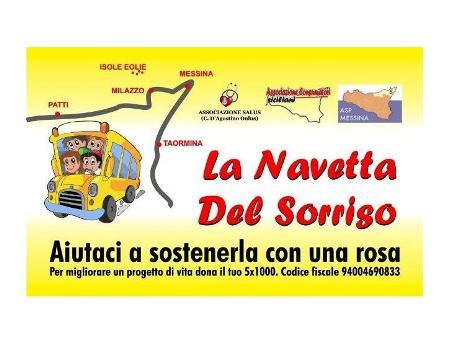 """""""La Navetta del Sorriso"""", presentazione a Lipari"""